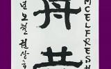 Content Translation …