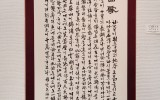 黃江九曲歌(황강구곡가) - 국한문 혼…